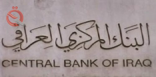 The Central Bank cancels a 2% commission payment for the $ 20 category and less 12375