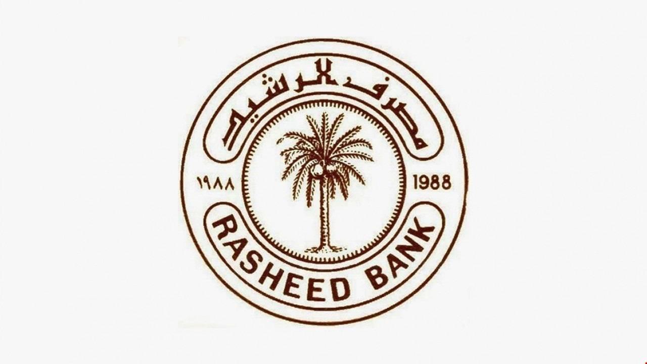 Iraq supplies new oil pipeline from Kirkuk to Turkey 12423