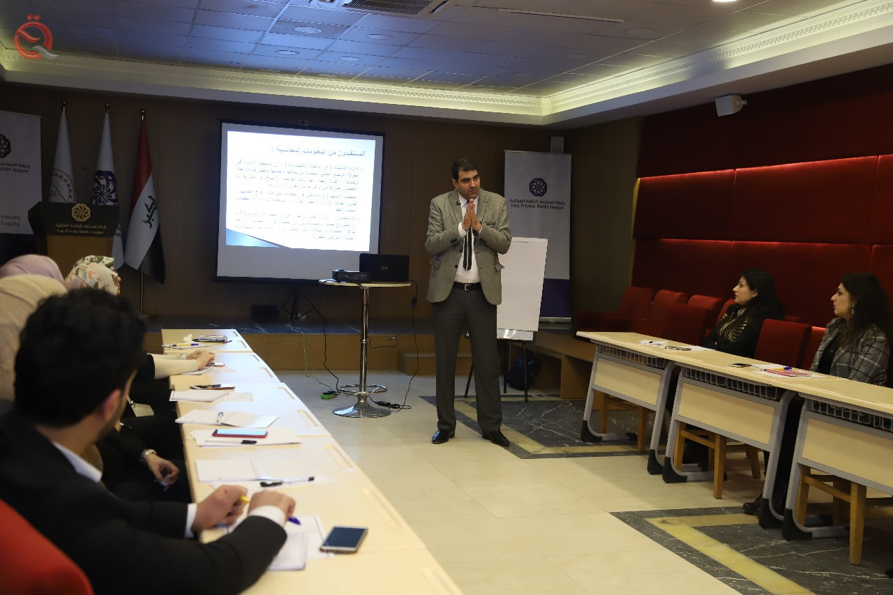 Association of Iraqi Private Banks organizes the course «Accounting for financial institutions» 12514