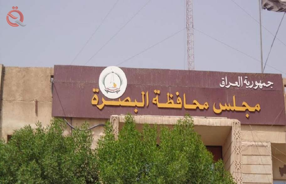 Basra Council: budget of 2019 Gbnt right to maintain significantly 12556