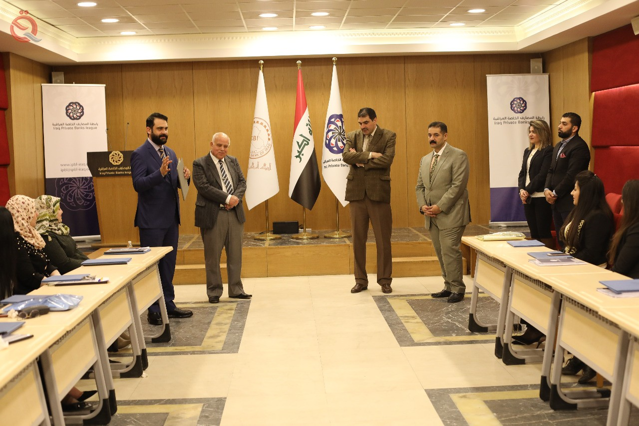 Association of Private Banks concludes the course «Accounting for financial institutions» 12574