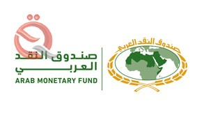 Source: Association of Private Banks will participate tomorrow in the meeting of the Arab Monetary Fund 12588
