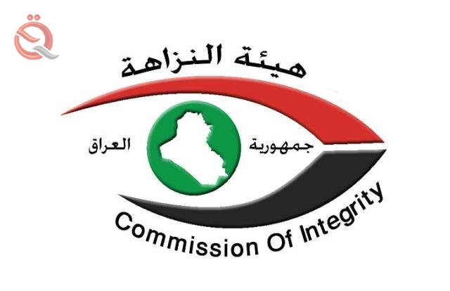 Integrity announces a halt to the waste of 9 billion dinars in Anbar 12592
