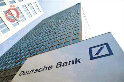 Deutsche Bank gets additional investment from Qatar 12598