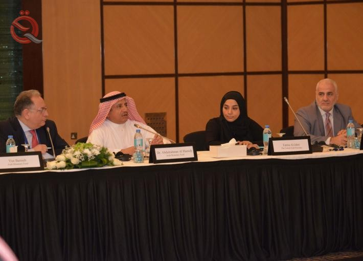 AMF organizes a meeting on the concept of financial inclusion in the Arab countries 12602