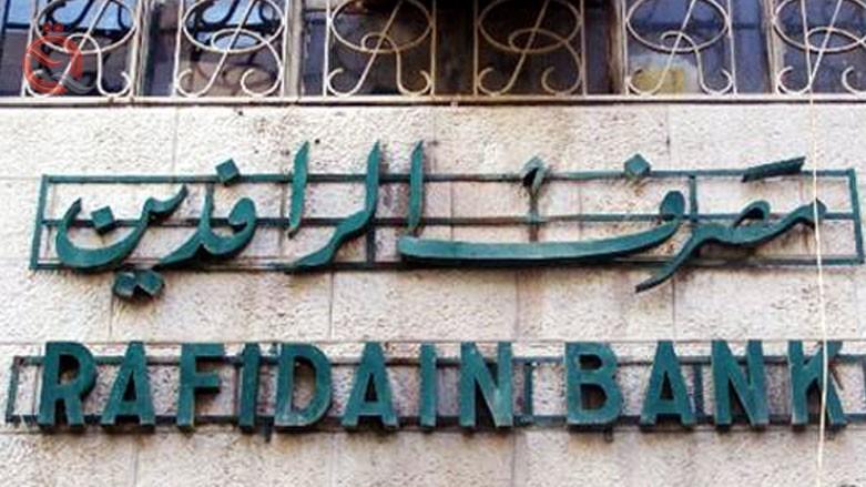 Rafidain Bank threatens legal procedures against companies and outlets card 12710