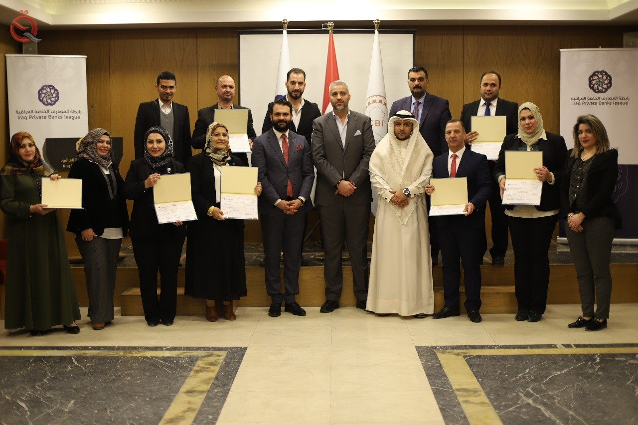 "The Association of Iraqi Private Banks holds a course entitled ""Certificate of the Certified Islamic Banking Manager 12879"
