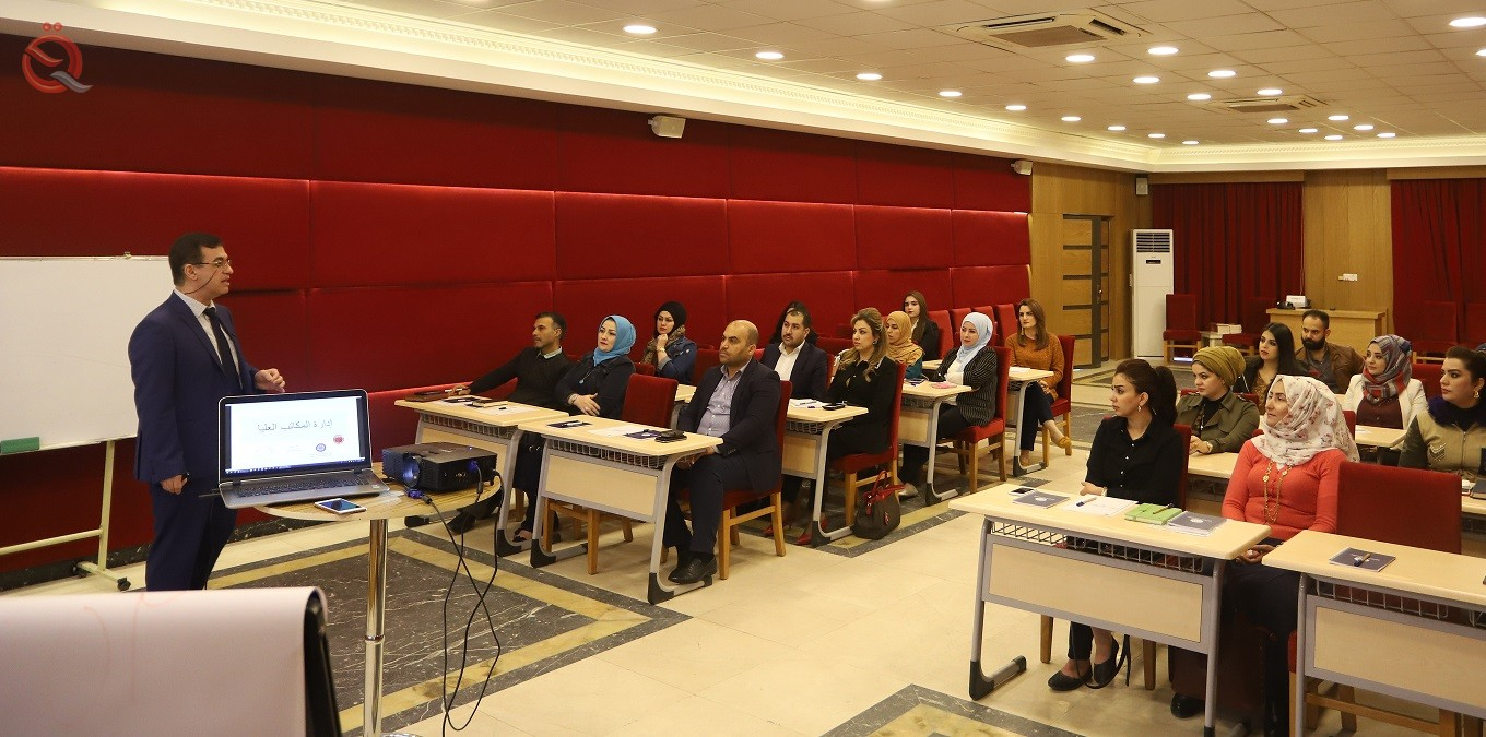 "Association of Iraqi Private Banks Holds the ""Senior Office Management"" 12930"