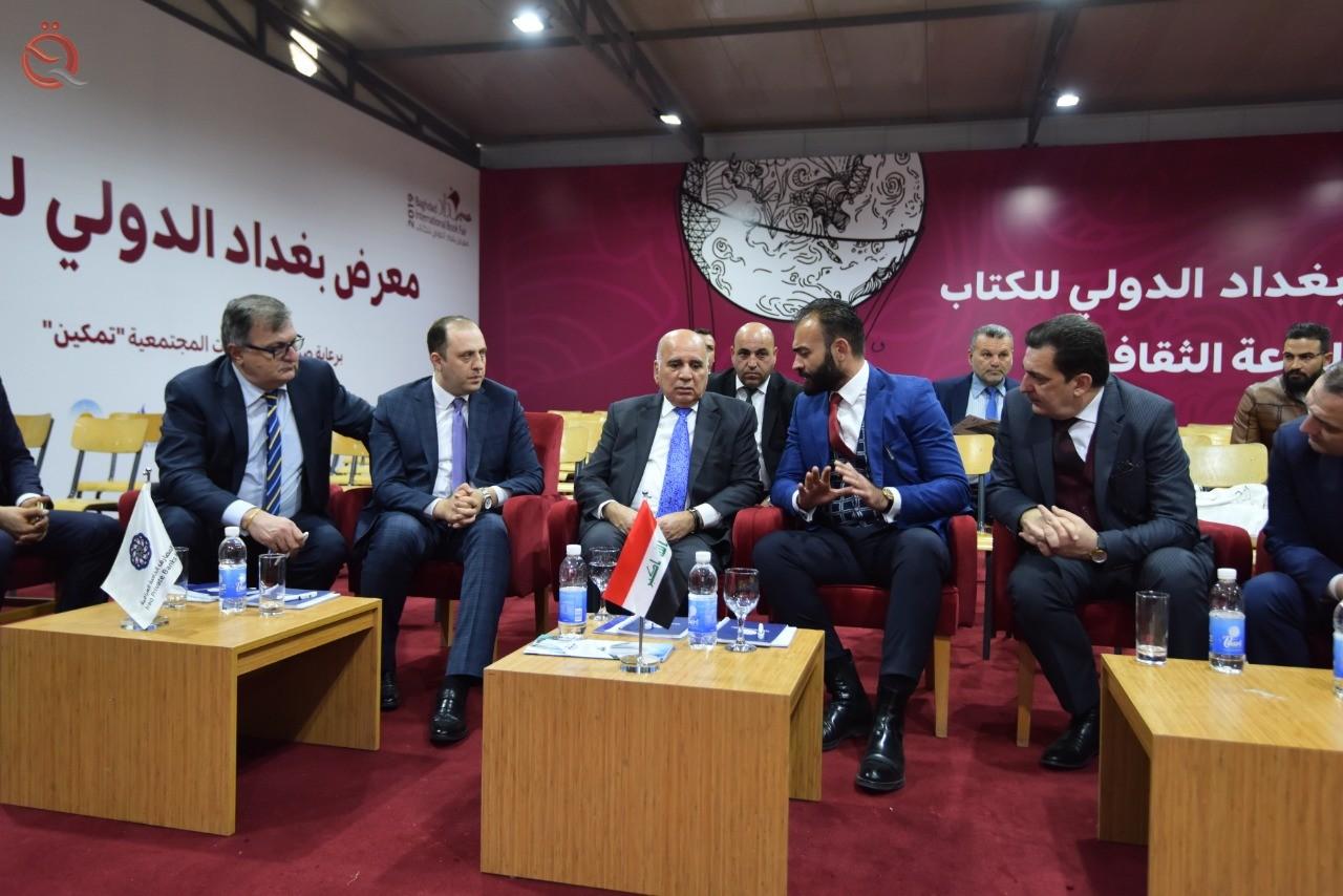 Launch of the Baghdad International Book Fair 13018