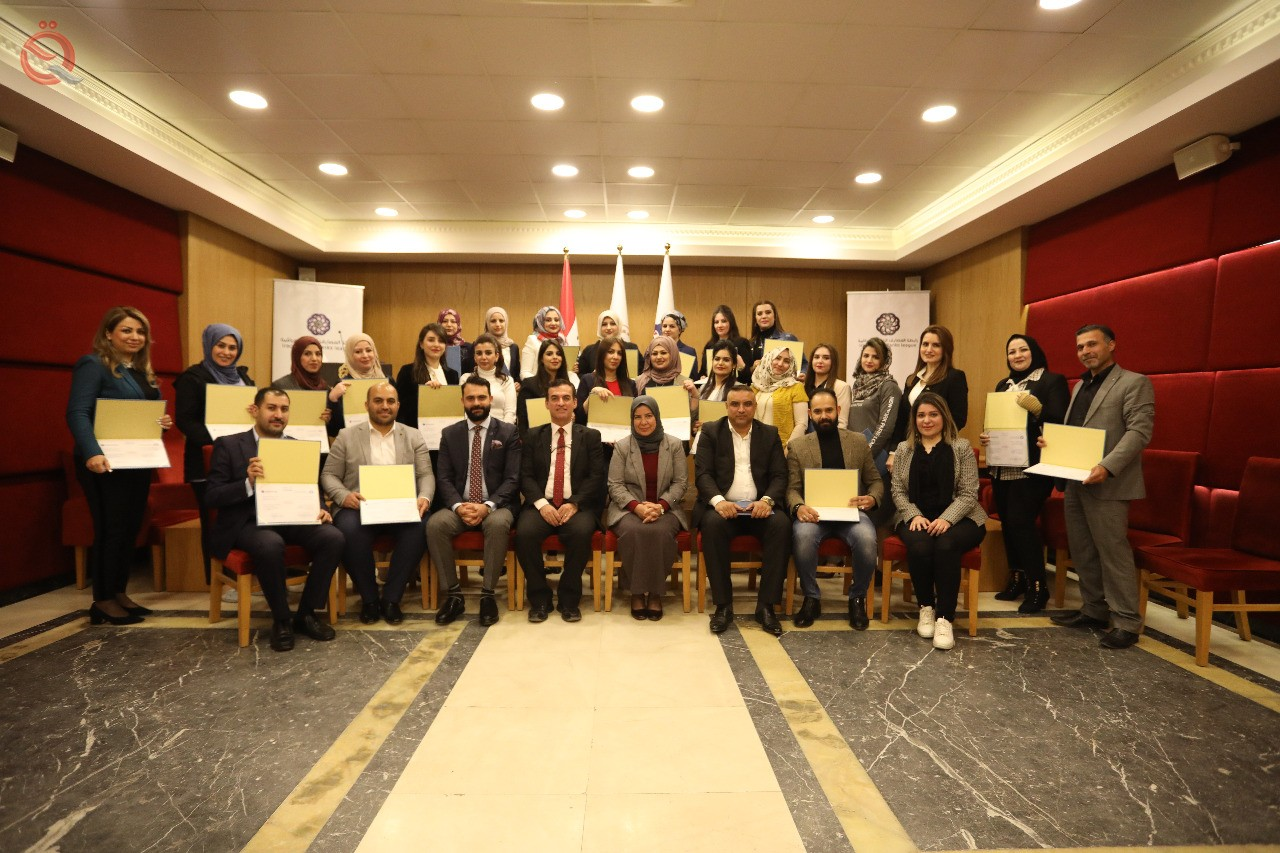 "The Association of Private Banks Concludes the Course of ""Senior Office Management"" 13028"