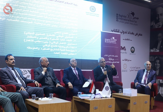 Launch of the Baghdad International Book Fair 13032