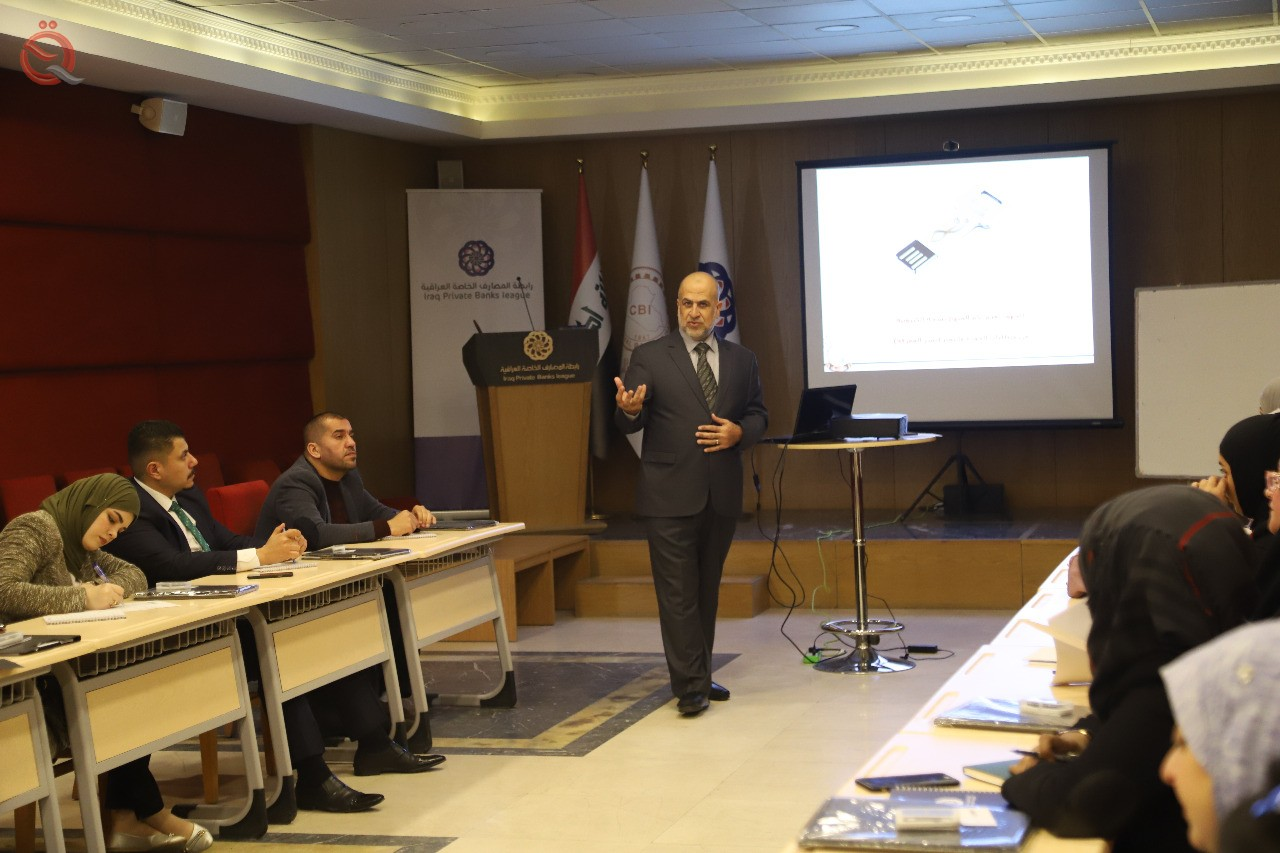 Association of Iraqi private banks organizes the course «Islamic bank credit» 13038