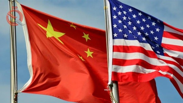 New round of US-China trade talks opens in Washington 13058