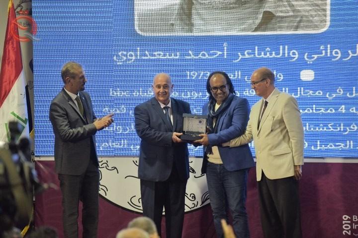 Launch of the Baghdad International Book Fair 13066
