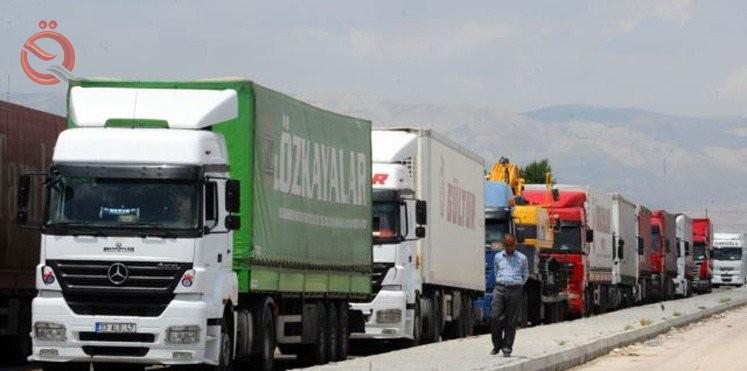 Iranian exports of goods to Iraq reach $ 2 billion 13070