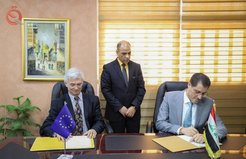 Iraq and the EU agree on projects worth 41.5 million euros 13082