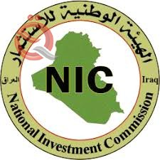 National Investment Authority: Granting 257 investment licenses during 2018 13134
