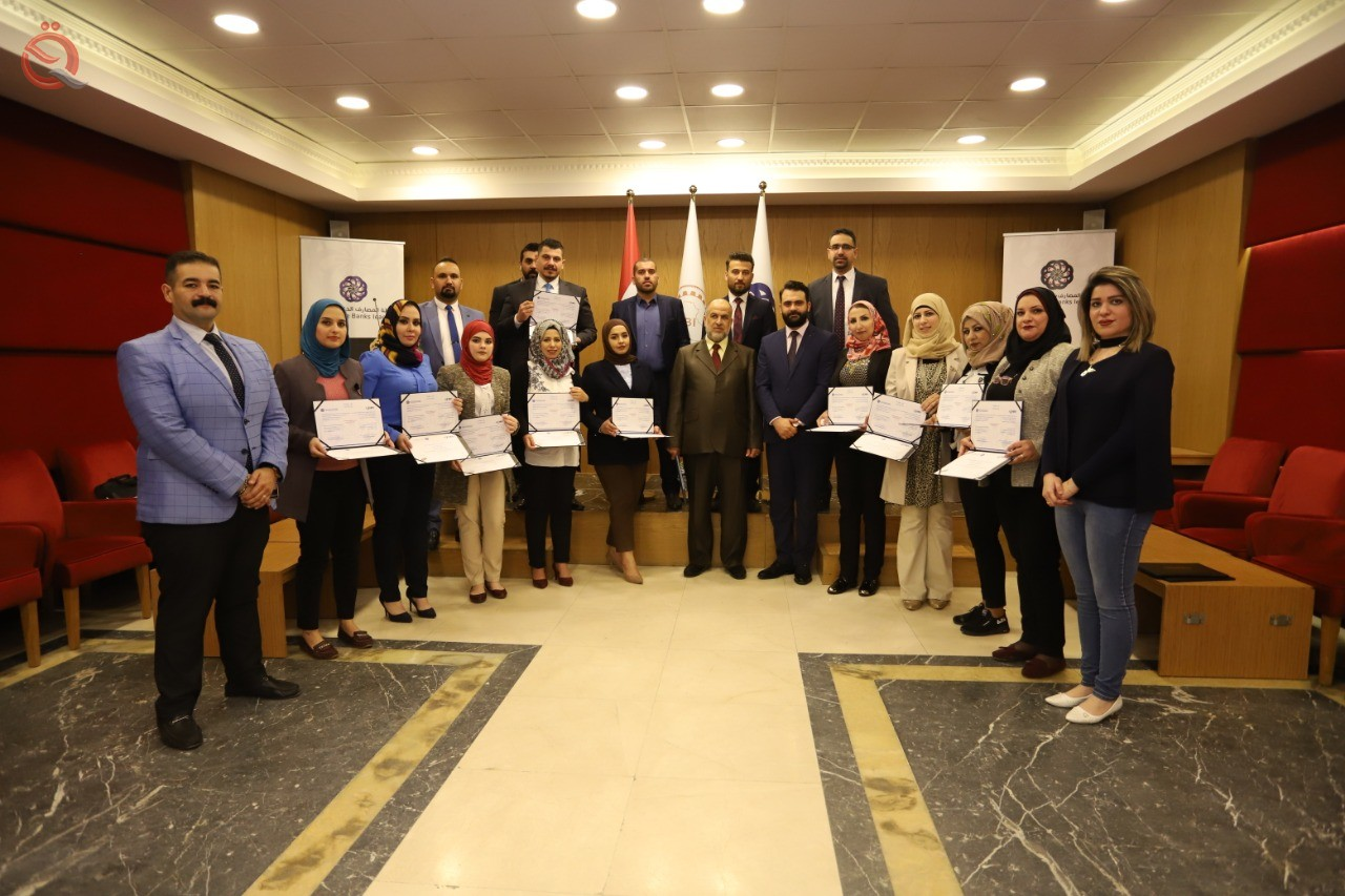 Iraqi Banking Association concludes Islamic Banking Credit Course 13140