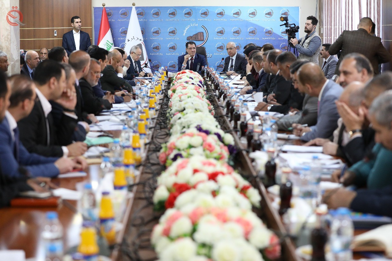 Minister of Planning announces the strategy of the Ministry of Consumer Protection and the national product 13290