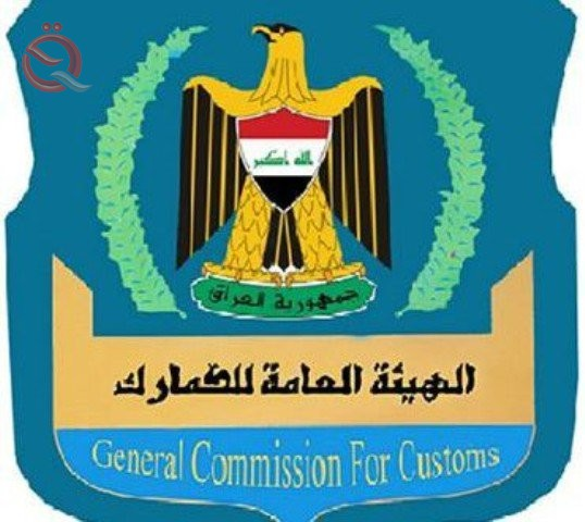 The Customs Authority warns Iraqi and foreign companies to disrupt the work of border crossings 13334