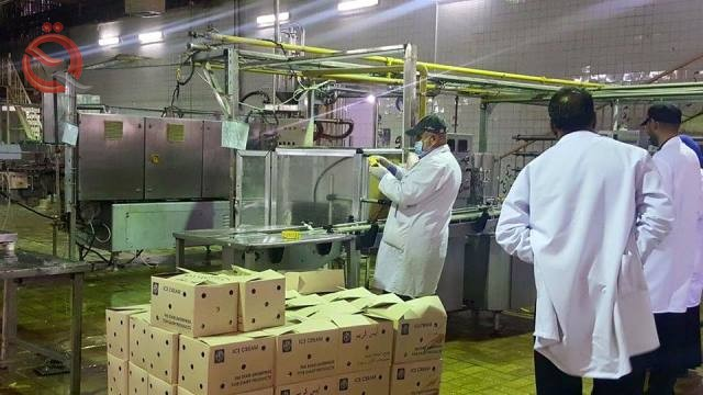 Turkish company invests in the largest dairy factories in Iraq 13368