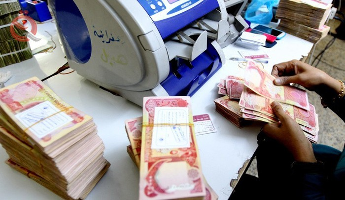 Finance announces the release of salaries of employees of Kurdistan 13378