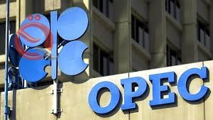 Reuters: OPEC will postpone production policy decision to June likely 13382