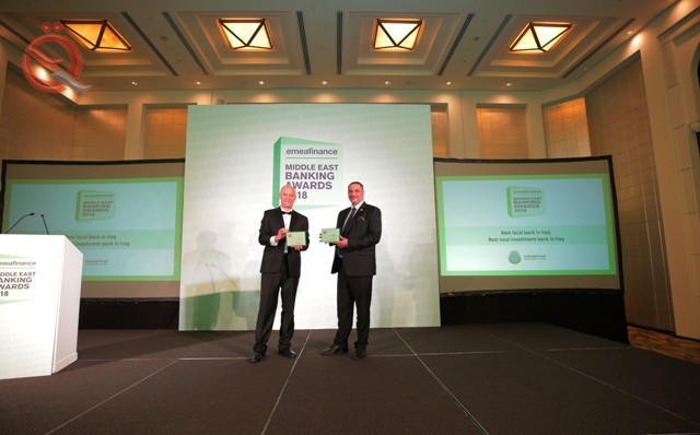The Iraqi Trade Bank wins two awards from EMEA as the best local and investment bank 13390