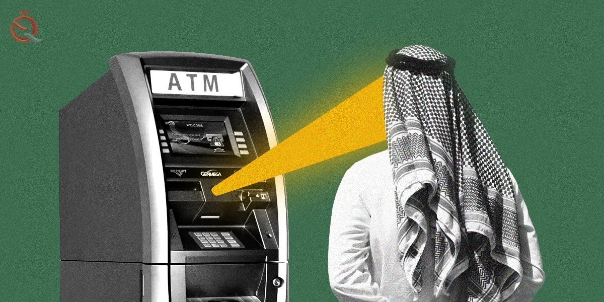 "Saudi Arabia prepares to launch ATMs with ""face image"" 13430"