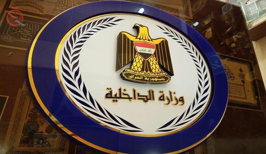 A ministry returns 45 billion dinars to the state treasury 13454
