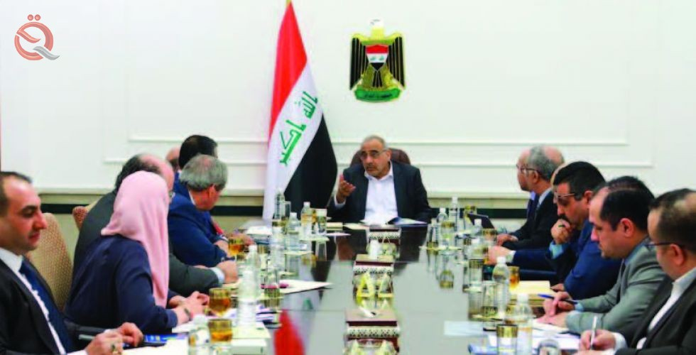 Deputy: Investment companies avoid Iraq because of government procedures 13462