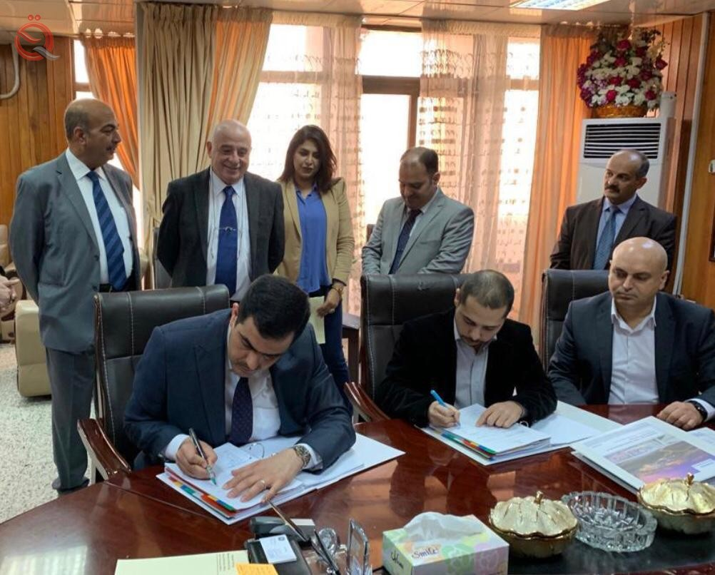 Iraq signs a contract with Siemens to rehabilitate Kirkuk gas station 13470