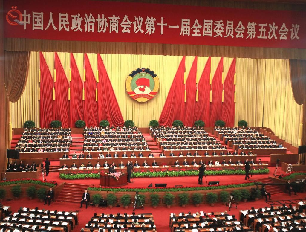 China hopes that countries will not abuse laws to curb investment 13509