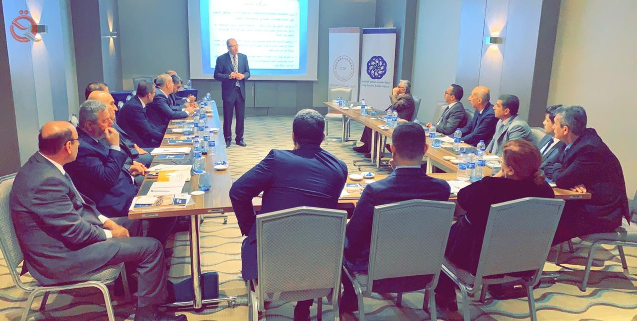 The Association of Iraqi Private Banks organizes a specialized course in combating money laundering and terrorism financing 13529