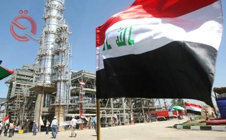 Iraq raises price of Basra light crude for Asia in April 13583