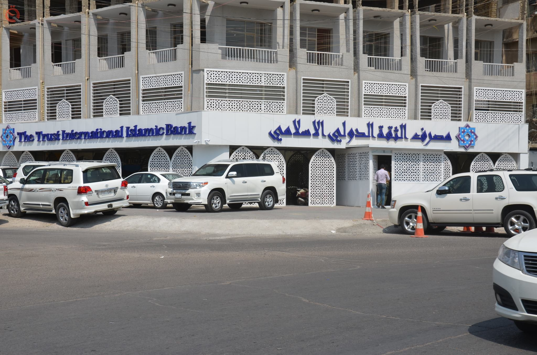 Islamic Trust Bank to open new branch east of Baghdad 13591