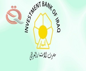 Bourse announces suspension of trading on Investment Bank (BIBI) 13595