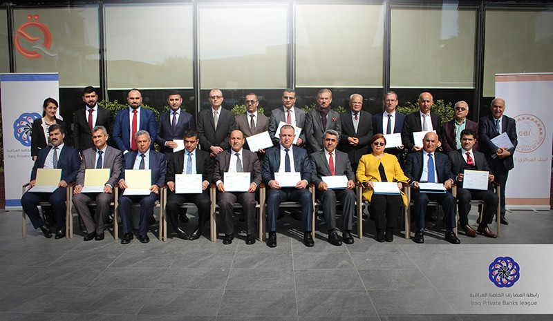 A group of judges from the Kurdistan region finish a course in the fight against money laundering and terrorism financing 13606