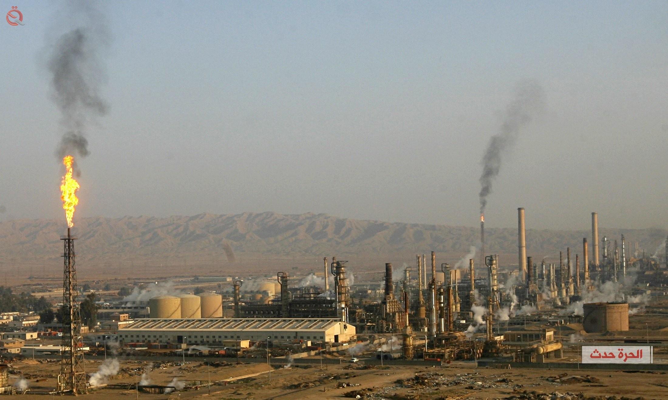 172 refinery closed in Iraq 13644