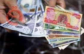Dollar exchange rates continue to rise in Kifah and local markets 13646