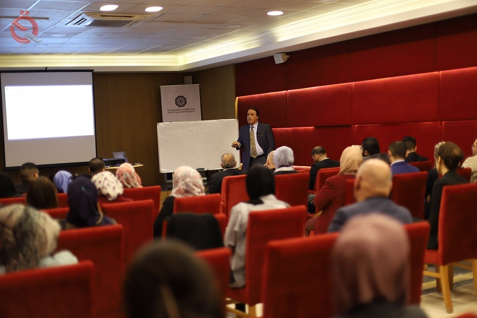 Association of Iraqi Special Banks Holds Workshop «Risk Management and Compliance in Banks» 13742