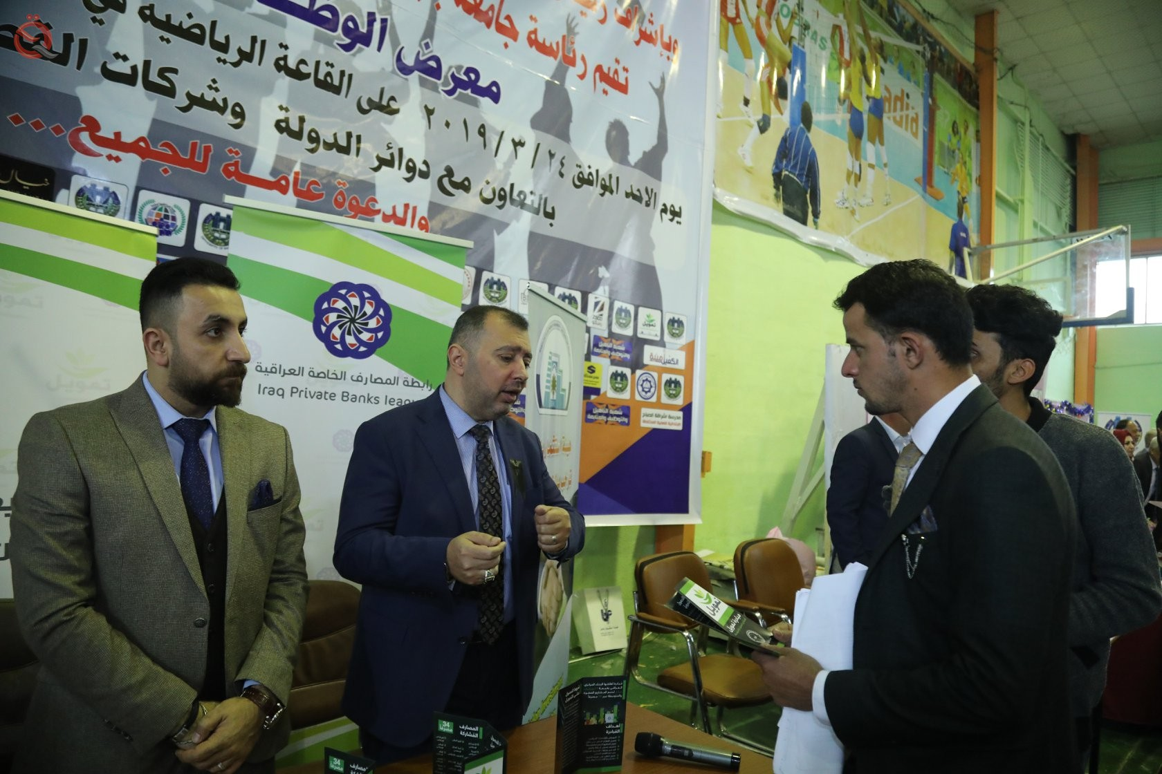 SME Finance Initiative Participates in the 5th Job Fair of the University of Babylon 13923