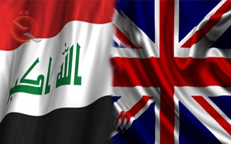 Britain to launch a promotional campaign for trade with Iraq 13945