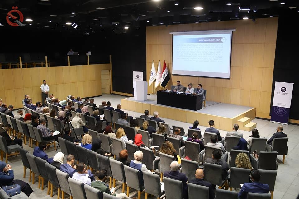 Association of Iraqi private banks holds a preparatory meeting for the day of financial inclusion 14217