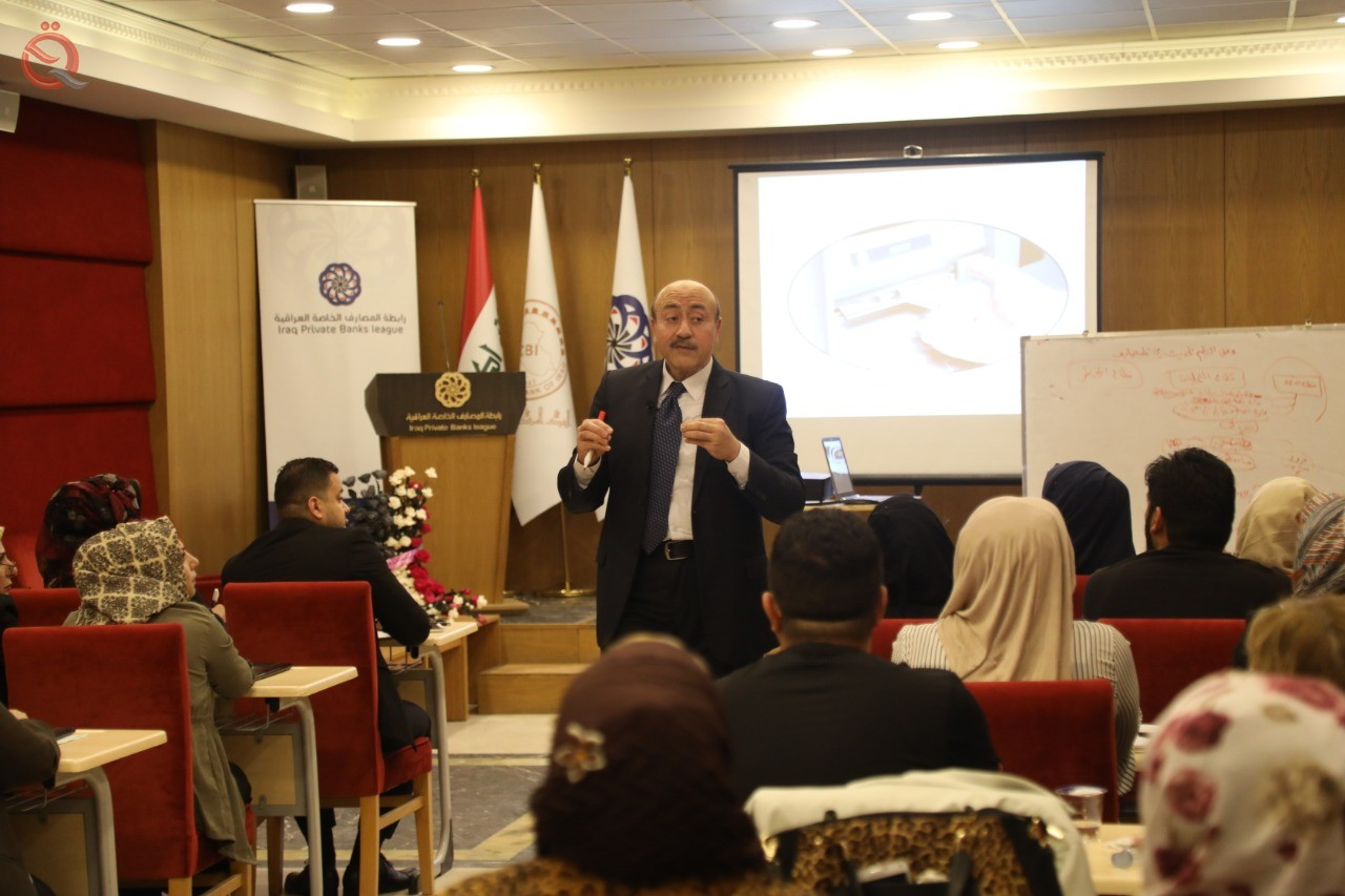 """The Association of Private Banks organizes a course on """"Developing the Skills of Taler Employees"""" 14251"""