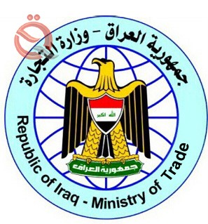 Bank_Araqi_For - Launch of the Trade Fair of the Member States of the Organization of Islamic Cooperation in Baghdad 14275