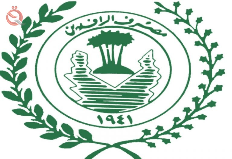 Rafidain determines the duration of repayment of car loans 14283