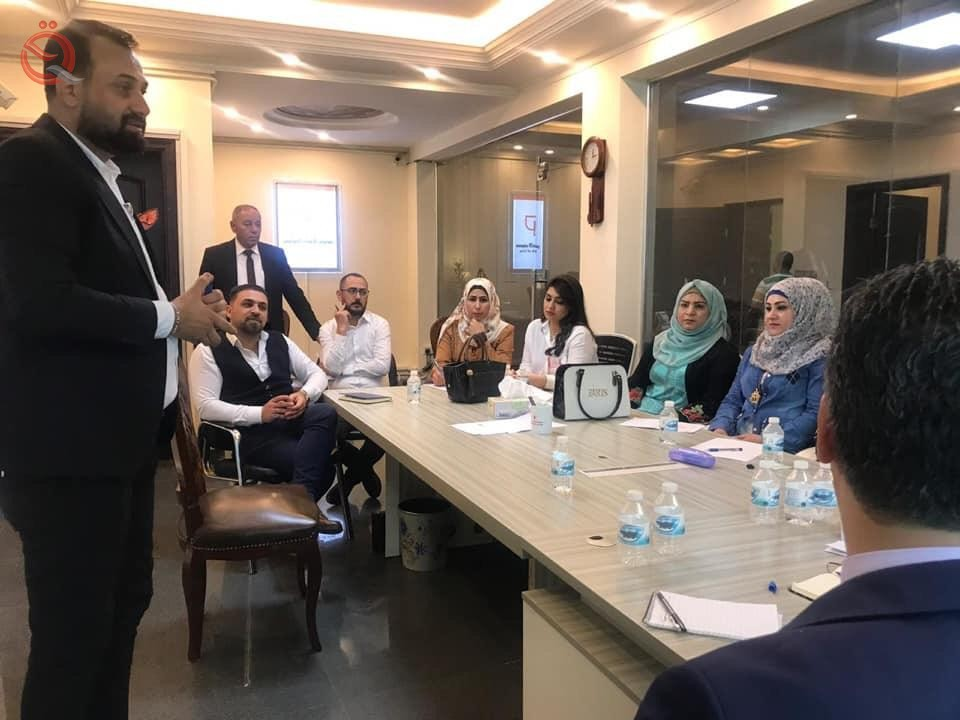 Iraqi Union Bank holds a development course in bank accounts  14355