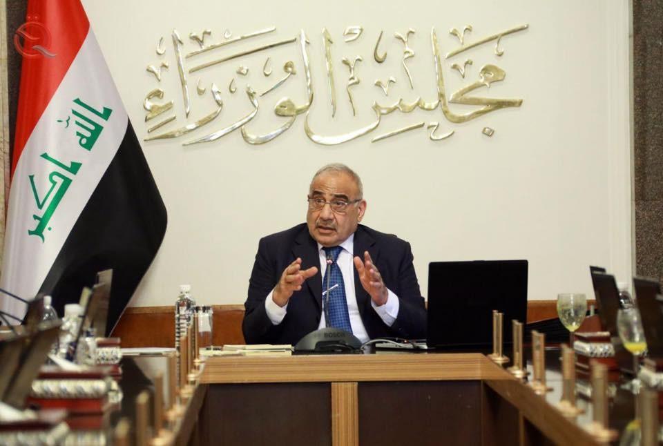 Abdul Mahdi: the adjustment of salaries restrain corruption 14363