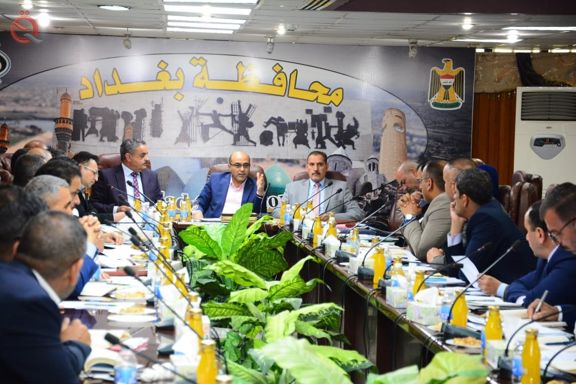 Baghdad is a service crisis cell projects faltering and new 14379